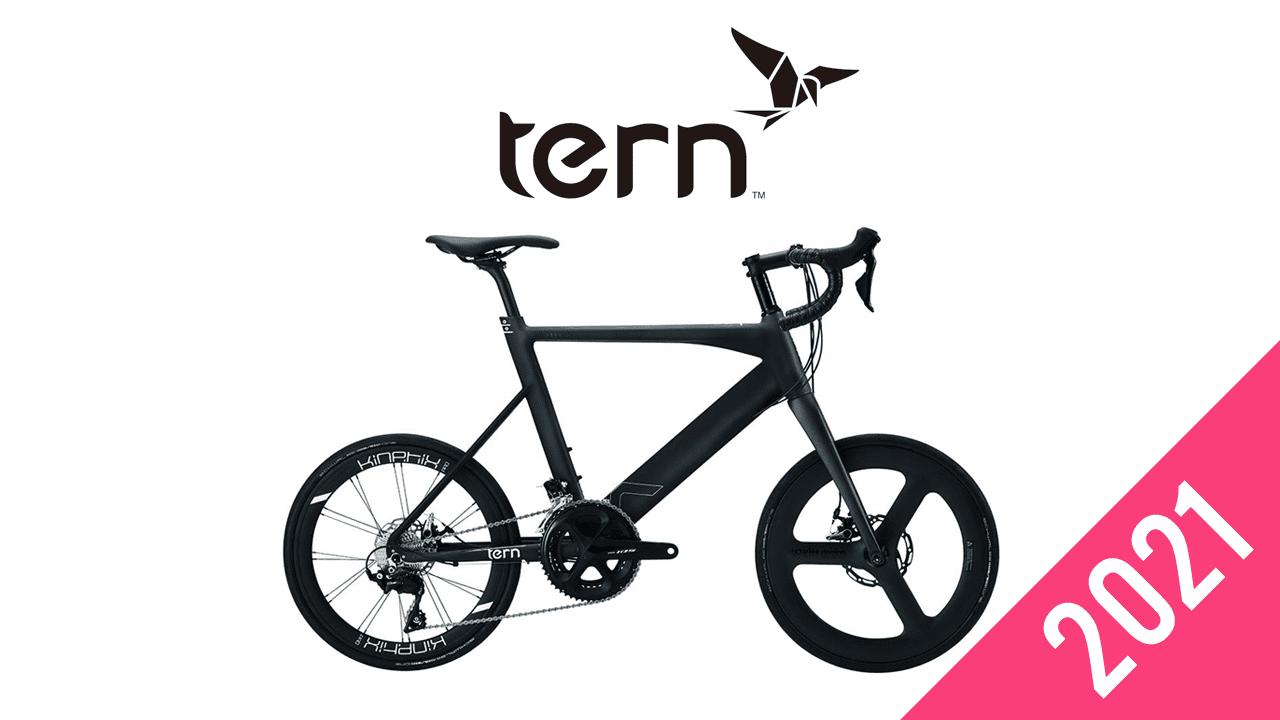 tern ミニベロ ROJI クロスバイク 2021